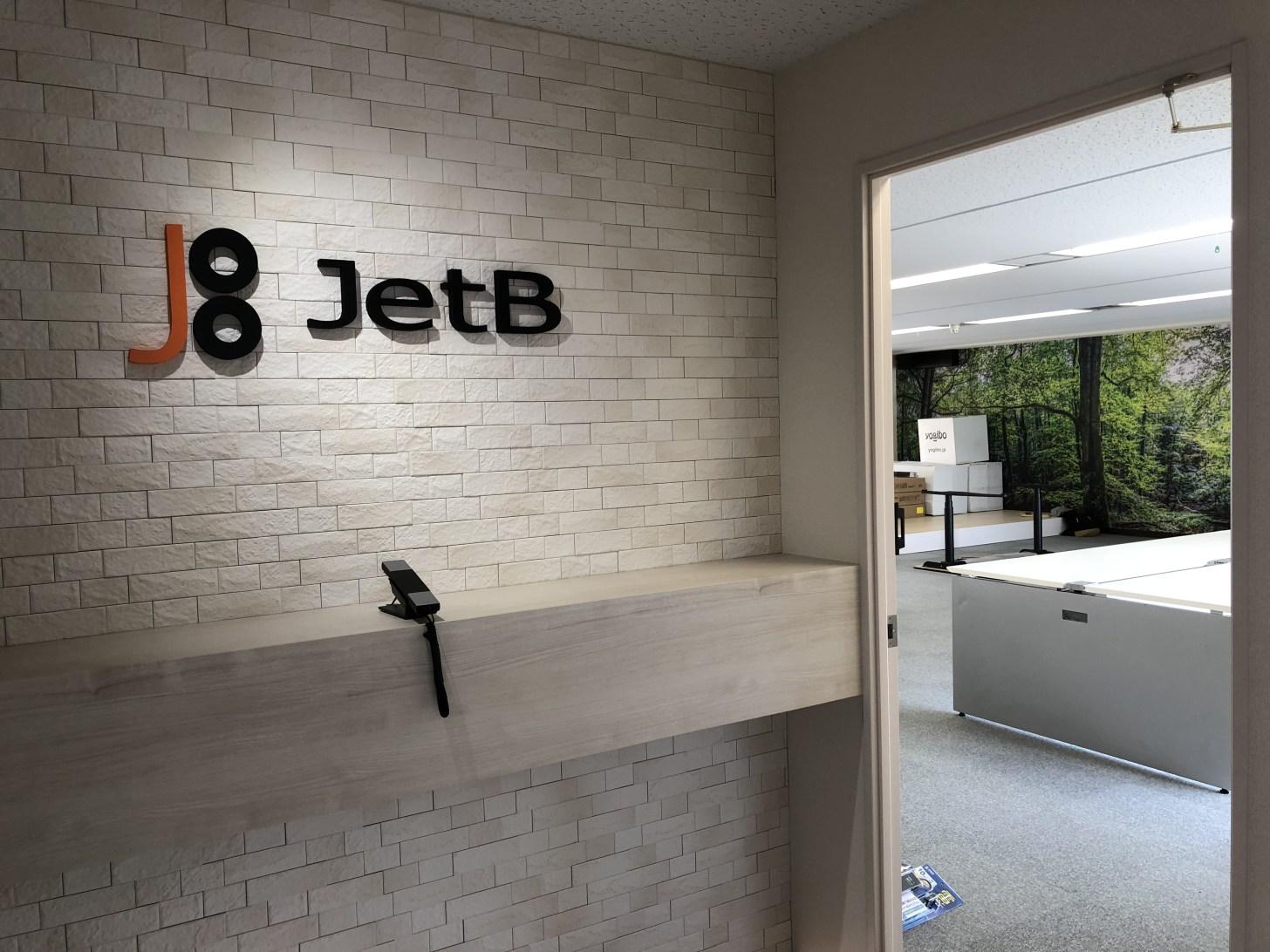 東京都渋谷区 オフィス内装工事 JetB株式会社様