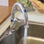 タッチレス水洗